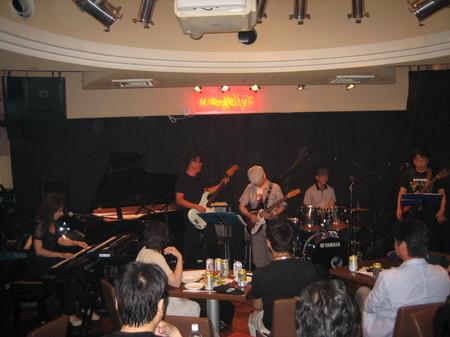 Kyoko Band