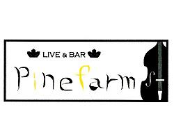 Pine Farm パインファーム