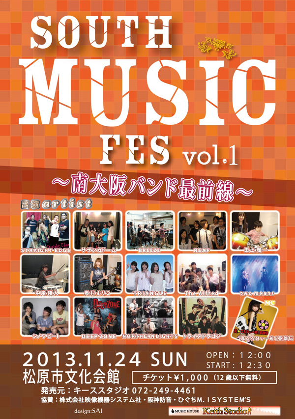 SOUTH MUSIC FES